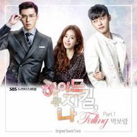Park Boram - Falling.mp3
