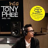 Tony Phee โทนี่ ผี - เพราะว่ารักเธอ.mp3