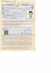 Q.Linh - COE.pdf