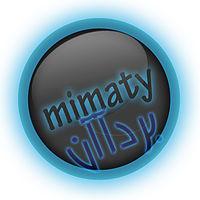ميماتي2.jpg