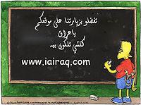 ردح عراقي.mp3