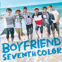 Boyfriend - Here!.mp3