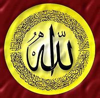 kaligrafi .jpg