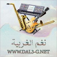 dnya_b6mh-abtad-any.mp3
