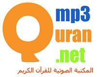 Ahmad Saud - Al-BALAD.mp3
