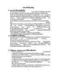 BHN44.docx