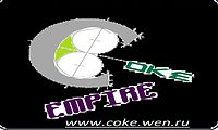 GAZA SLIM ALWAYS-Coke.mp3