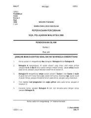 soalan trial spm pend islam pahang 2008.pdf