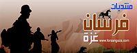ابو قلب طيب محمد بشار.mp3