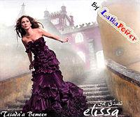 01- Elissa - Tesda'a Bemeen.mp3