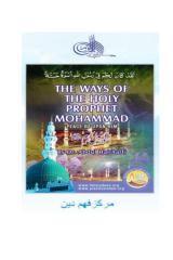 ways of the prophet.pdf
