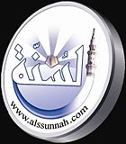 ssunnah-mqrwaa_69.mp3